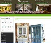 Студия дизайна и производства мебели