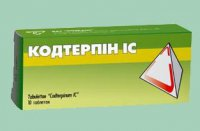 Кодтерпин IC