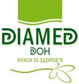 Центр красоты и здоровья «Диамед Дон»