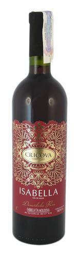 Вино Молдавии Розовое Полусладкое ТМ Cricova