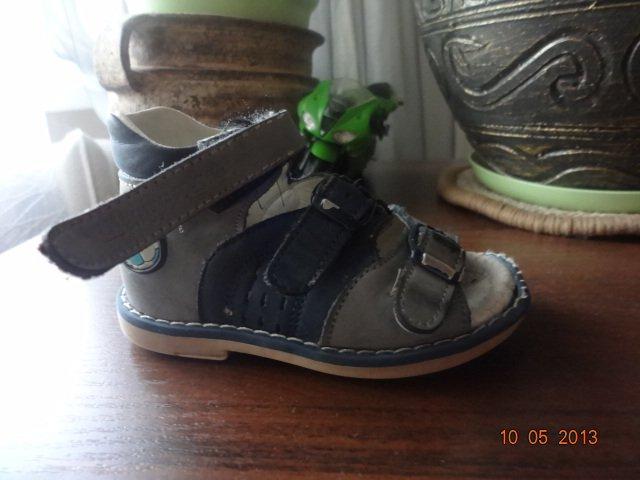 Детская обувь Шалунишка -