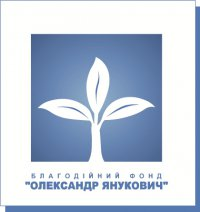 Благотворительный фонд Александр Янукович
