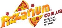 Pizzarium (доставка пиццы в Киеве)