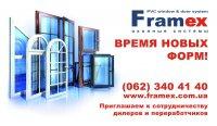 Окна Framex
