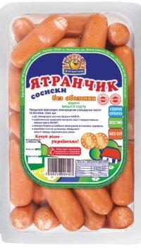 Сосиски ТМ Ятранчик - Вареные без оболочки