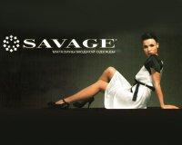 Одежда Savage
