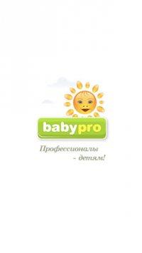babypro.com.ua