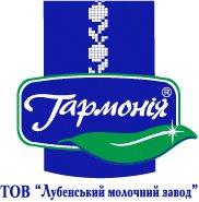 Лубенський молочний завод ТОВ