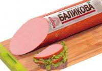 Колбаса вареная ТМ Салтівський м`ясокомбінат - Балыковая 2 сорт