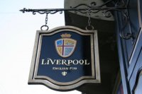 Liverpool English Pub
