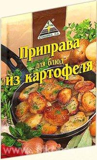 Приправа К картошке ТМ Cykoria