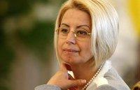 Герман Анна Николаевна