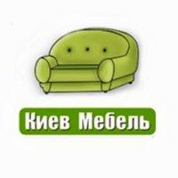 Магазин «Киев Мебель»