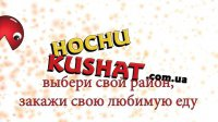 HochuKushat.com.ua