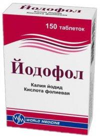Йодофол