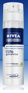 Гель мужской Для бриття ТМ Nivea