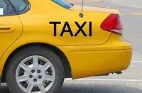 Такси Avangard