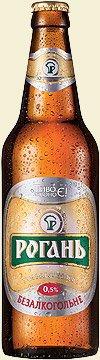 Пиво Без алкогольное ТМ Рогань