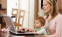 Электронная регистрация в детский сад