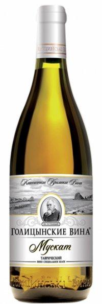 Вино Украины Белое Десертное ТМ Голіцинські вина