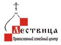 Центр семьи Лествица