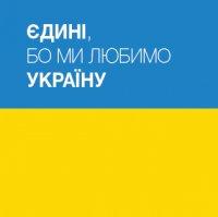 eduni.com.ua