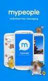 Mypeople messenger отзывы