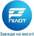 "Заказ билетов ""Пилот"" (pilot.ua)"