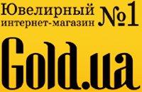 02e1260dbb60 gold.ua. gold.ua. gold.ua - интернет магазин золота, серебряных украшений  ...