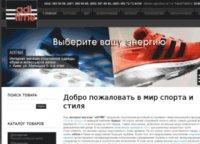 Интернет-магазин adidas.net.ua