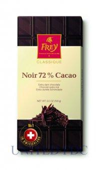 Шоколад Чёрный ТМ Frey