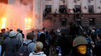 События в Одессе