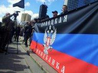 Референдум в Донецкой области