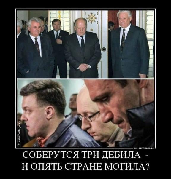 Евромайдан -