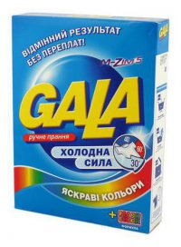 Стиральный порошок ручная стирка Для цветных тканей ТМ Gala