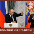Отзыв о Николай Басков: