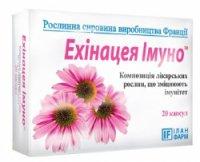 Эхинацея иммуно