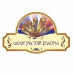 "ЖК ""Французский Квартал"""
