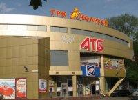 ТРЦ Колизей / Kolizey (Днепропетровск)