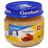 Мясное пюре Для детей ТМ Gerber