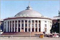 Национальный цирк Украины (Киев)