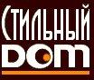 """Интернет магазин мебели """"Стильный Дом"""""""