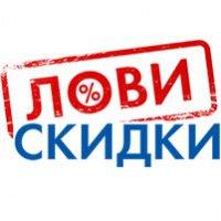 loviskidki.com.ua