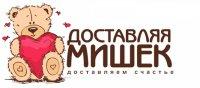 """Интернет-магазин """"Доставляя мишек"""""""