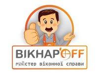 Окна Викнарев