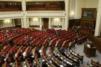 Парламентские выборы (2014). Результаты выборов