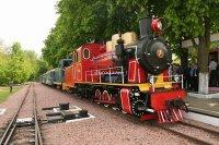 Детская железная дорога, Киев