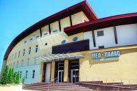 Мед-Палас в Трускавце
