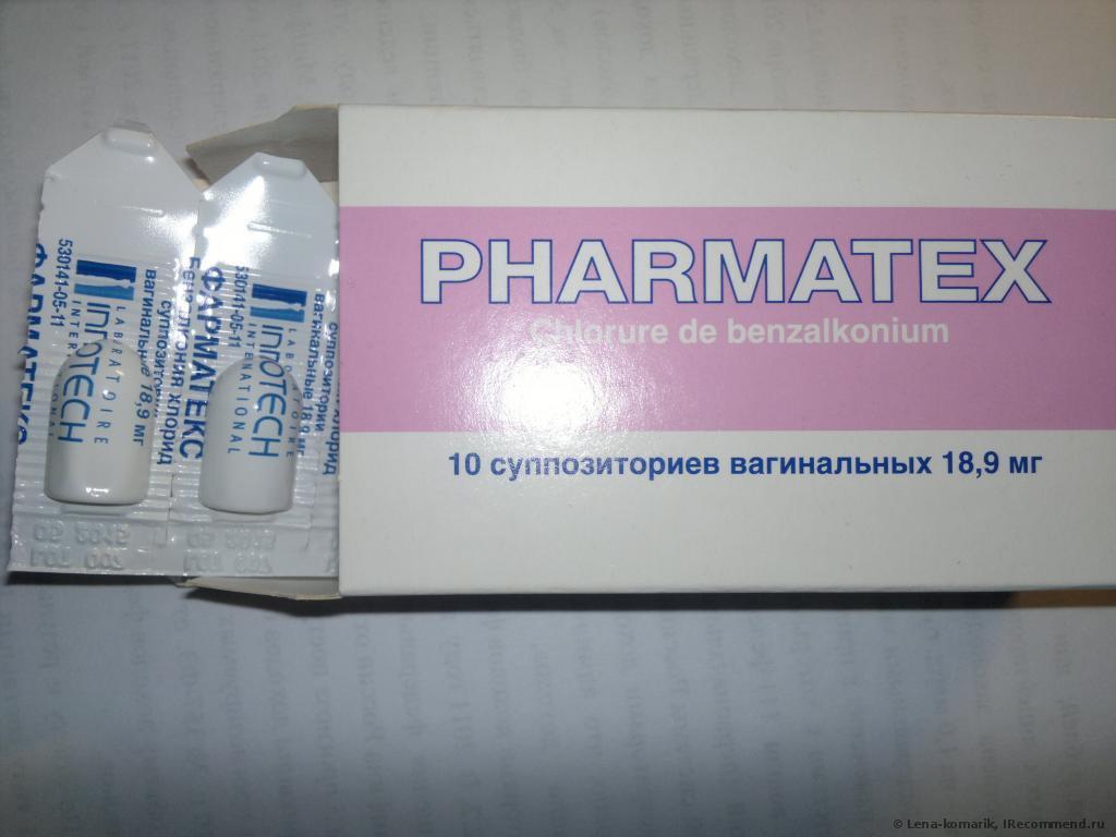 Фарматекс/Pharmatex -