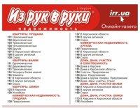irr.ua